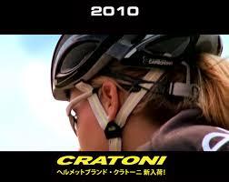 کلاه دوچرخه سواری09121507825